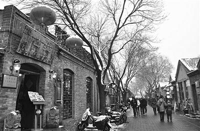 游走北京胡同 寻找老北京的记忆