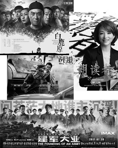 """""""   近年来,中国文化带着自信,向世界展示了独特的魅力."""